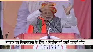 PM Modi addresses public rally in Nagaur, Rajasthan