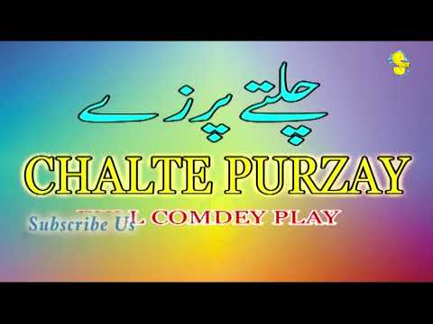 Chalte Purzay || Full Drama || New Punjabi Comedy Stage Show 2018 || SKY TT CDs Record