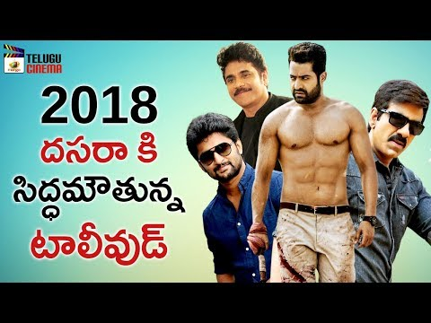 Tollywood Upcoming Movies In Dussehra 2018 | Latest Tollywood Movies 2018 | Mango Telugu Cinema