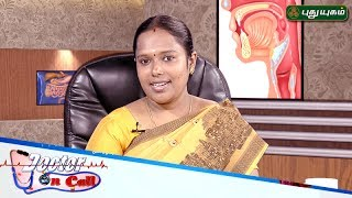 Doctor On Call | 29/05/2017 | Puthuyugam TV