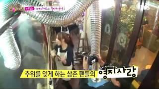 Jackji Sweet Moments Youngji (KARA) and Jackson (GOT7)
