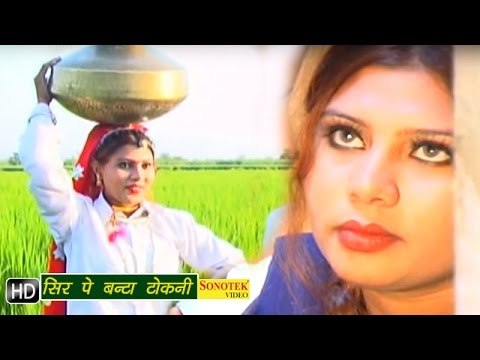Chhori Billo - Mere Sir Pe Banta Tokni - Haryanvi Songs video