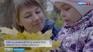 Дарина Зуйкова, 6 лет,  хроническая почечная недостаточность в терминальной стадии