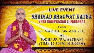 Jodhpur, Rajasthan (14 March 2015) | Shrimad Bhagwat Katha | Shri Ramprasad Ji Maharaj
