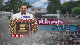 KCR To Take Oath as Telangana CM | LIVE Updates From Raj Bhavan