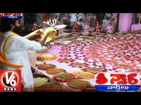 1500 Kg Dry Fruits Offered To Lord Krishna To Mark The Beginning Of 'Purushottam' Month | Teenmaar