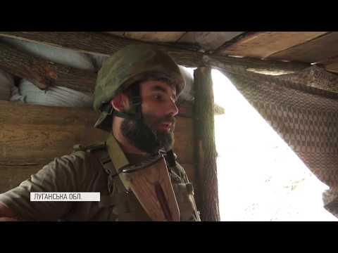Російські окупанти відступали з криками: захисники Золотого-4 про невдалий наступ ворога