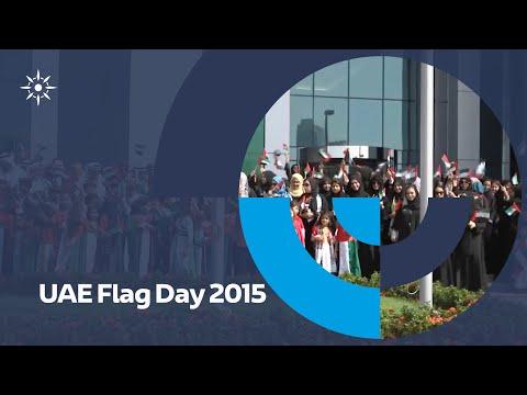 UAE Flag Day 2015  يوم العلم