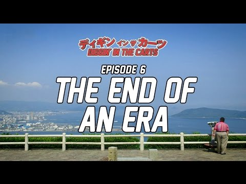 Diggin' In The Carts – The End Of An Era – Ep 6 – Red Bull Music Academy Presents | Urban