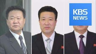 Religious Freedom / KBS뉴스(News)