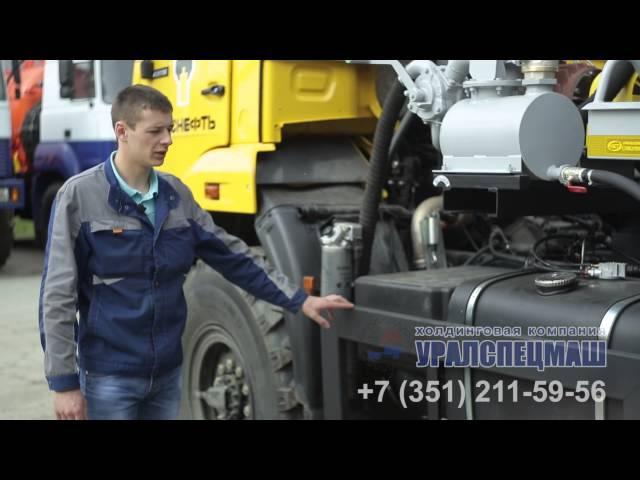 Вакуумная автоцистерна МВ-10 м³, для нужд ОАО