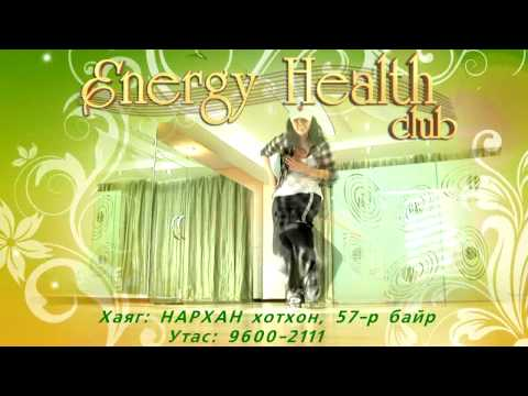 Energy Health Club classes, UB, Mongolia