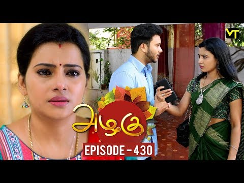 Azhagu - Tamil Serial | அழகு | Episode 430 | Sun TV Serials | 19 April 2019 | Revathy | VisionTime thumbnail