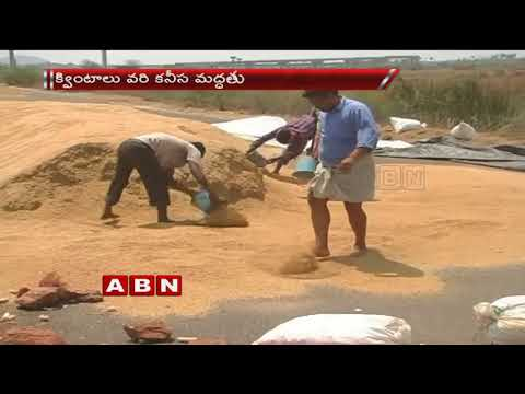 Central Govt Hikes Paddy MSP by Rs 200 Per Quintal, People to Face Problems | ABN Telugu