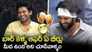 Vijay Devarakonda Hilarious Speech @ Agent Sai Srinivasa Atreya Press meet | Filmylooks