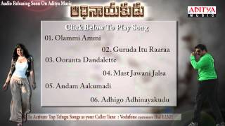 Adhinayakudu - Balakrishna's Adhinayakudu Movie Songs Jukebox -Aditya Music