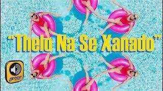 SUPER SAKO feat. Panos Kiamos & Bo - Thelo Na Se Xanado (Official Video)