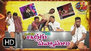 download lagu Extra Jabardasth - 25th September 2015 - ఎక్స్ ట్రా gratis