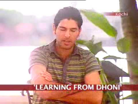 Yuvraj Lauds Ms Dhoni video