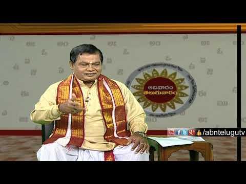 Meegada Ramalinga Swamy Explains Pothana's Poem   Adivaram Telugu Varam