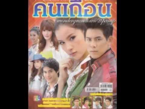 The best thai lakorns