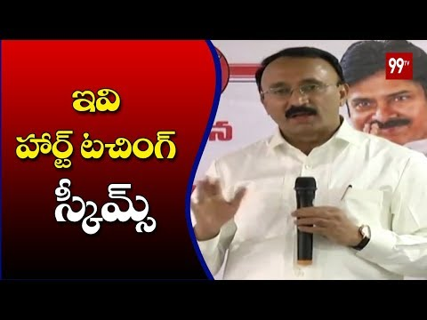 JanaSena Party General Secretary Thota Chandra Shekar Speech | Committee  Meet | Vijayawada | 99TV