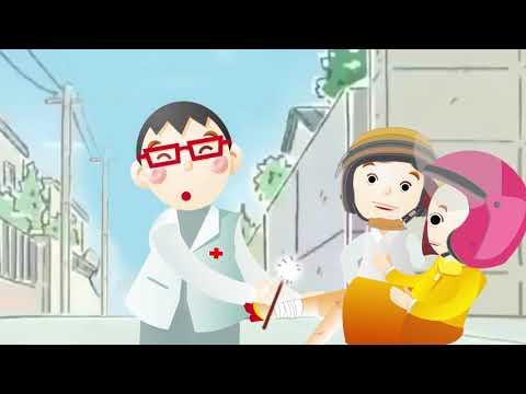 本府警察局製作「交通安全宣導動畫短片-帽帶緊繫」影片縮圖