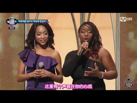 看見你的聲音 S4 E04 20170323-05 Dreamgirls-Listen [中字]
