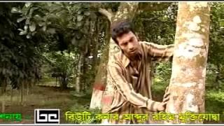 Anjona new song monir khan 2011