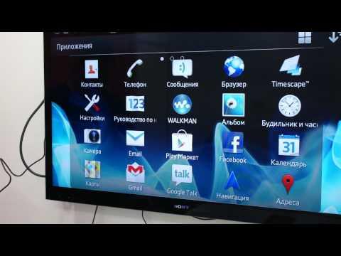 Андроид 4.2 Скачать Для Sony Xperia Acro S
