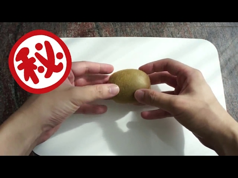 Peel and eat kiwifruit without using any tool in 30 seconds