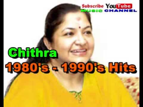 Nila Paithale Chithra 1980's 1990's Malayalam Hit Songs video