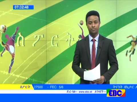 Sport Afternoon  News From EBC May 06 2017
