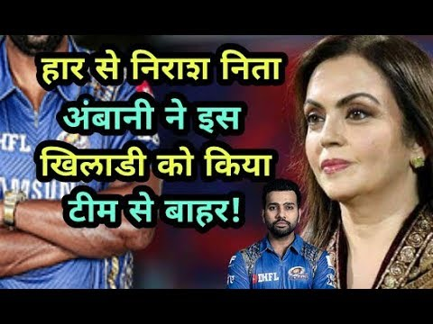 MI Vs RCB IPL 2018: Nita Ambani Gets Angry On Kieron Pollard Performance In Ipl 2018