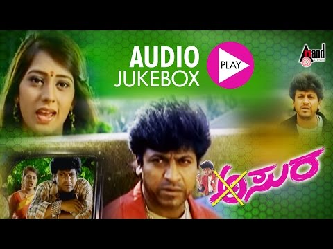 Asura | Audio Jukebox | Feat.shiva Rajkumar,damini | New Kannada video