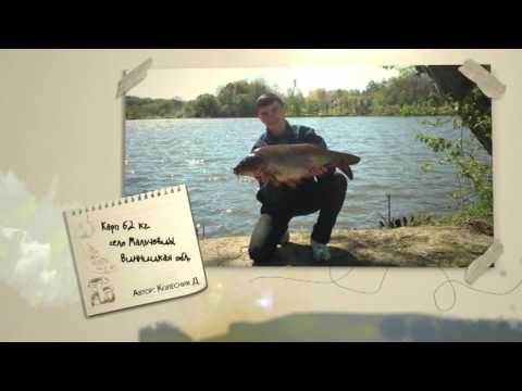 рыбалка в круглике киевская