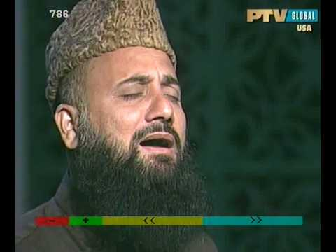 Urdu Hamd( Tere Shan )syed Fasihuddin Soharwardi.by Visaal video