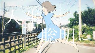 Download lagu 美波「ライラック」MV