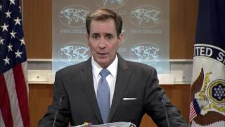 Daily Press Briefing - December 20, 2016