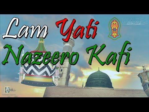 media lam yati nazeero kafi nazarin by maya khan youtube flv with lyrics