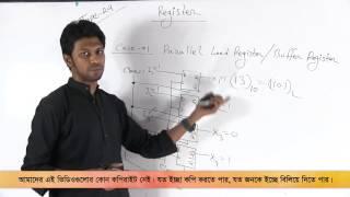 16. Register | রেজিস্টর | OnnoRokom Pathshala
