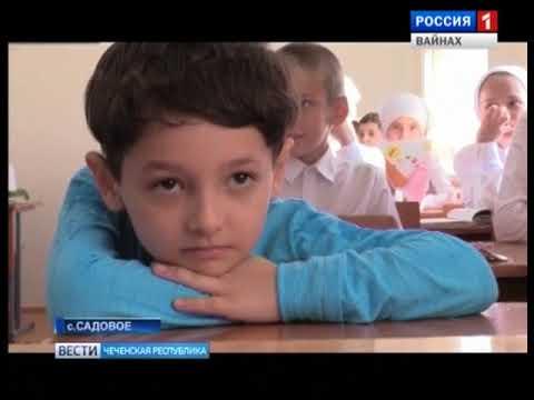 Вести Чеченская Республика  21.09.17г  20:44