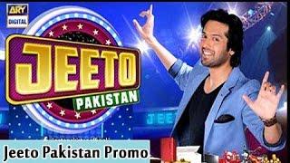 Jeeto Pakistan Promo - ARY Digital Show
