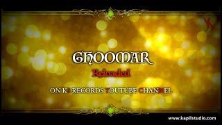 Ghoomar Reloaded || Teaser || Anupriya Lakhawat || Kapil Jangir || Aastha Dadhich