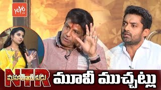 Balakrishna and Kalyan Ram Special Interview About NTR Mahanayakudu | NTR Biopic