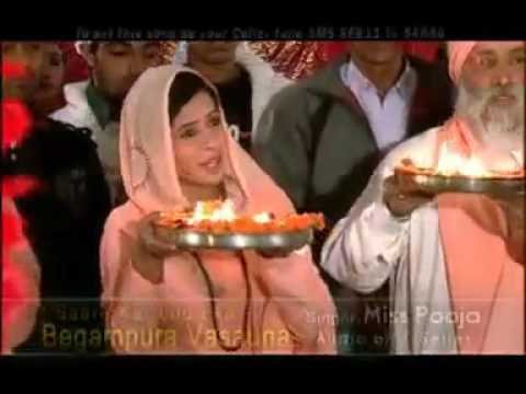 Guru Ravidass Ji - Aarti by Miss Pooja