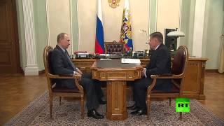 بوتين يلتقي رئيس المحكمة العليا الروسية ويشيد بعمل القضاء الروسي