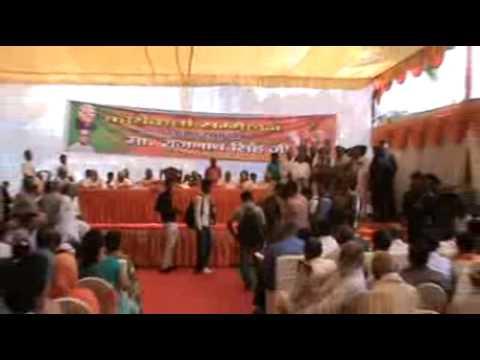 Rashtriya Janhit News  Dinesh Kumar 13