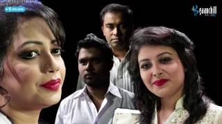 Thank You Teacher   Emon Shaha   Teacher's Day Special   Bangla New Song   2016