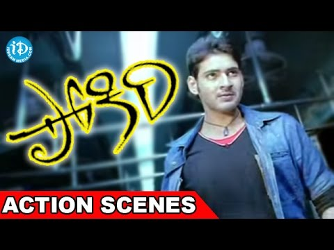 Mahesh Babu Extraordinary Fight -  Pokiri Movie